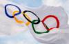 Олимпийские резервы