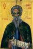 преп.Максим Исповедник