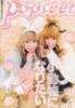 atsukof userpic