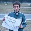 dimitry_brest userpic