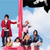 [gokaiger] Gokai Galleon