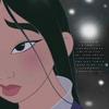 Contemplative, Sad, Mulan