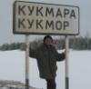 kukmor в Кукморе