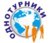 odnotourniki userpic