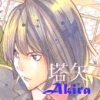 Touya Akira Forever!