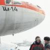 Нос Пингвина с надписью Ил-14