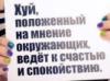 taata_spb