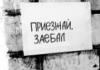 marrtovskaja userpic