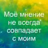 bagirrraa userpic