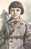 Лина Медведева
