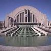 ohio, museum, cincinnati, art deco, architecture