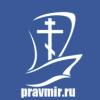 Православие и мир [userpic]