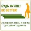 bebetter userpic