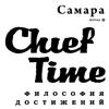 chieftimesamara userpic