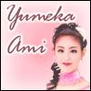 Yurina Yano: Ami