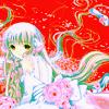 Kyrie: Kimono