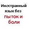 ya_genya