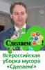 Евгений Сквроцов