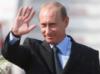 Россия, Путин, президент