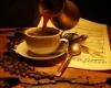 пора по кофе