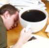 Тигренок Тайк: coffee