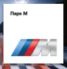 bmw, bmw motorsport, bmw m