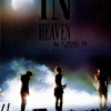 [DBSK] JYJ ♥ IN HEAVEN in NJ