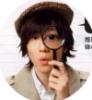 whida: taiga