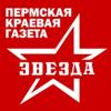 gazetazwezda userpic