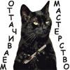 dramafond.ru