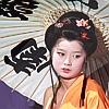 Kana: Mizuki Geisha