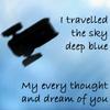 Varda ☆: Sky Deep Blue