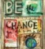 изменяем мир