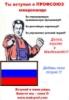 в России, макдональдс в Москве, макдональдс официальный сайт, вакансии, макдональдс меню и цены.макдональдс цены