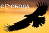sudakov_aleksey
