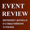 event_review