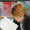 uchi90: Reading
