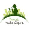 chervotochinnka