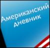 usatrip_ru