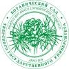 Ботанический сад Тверского государственн