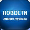 ru_news default