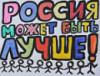 goshaalex userpic