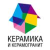 Салон «Керамика и Керамогранит»