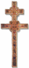 Крест прп. Ефросинии Полоцкой
