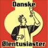 Датские любители пива