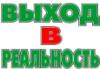 dobriy_doktor