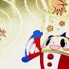quacky rubber ducky ♪: Ohkura [it's my soul cover]
