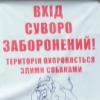 Полесье, Кукушка, велопоход, узкоколейка, Украинское Полесье