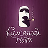 kamyaniy_gist posting in Джем 95,6FM
