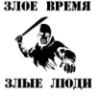 ovsyanko_pavel